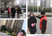 """raybet雷竞技登录青年投身抗""""疫""""一线"""