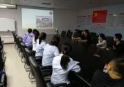 集团公司组织开展消防安全培训