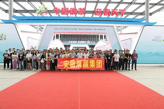 苏云带队参观第十四届安徽国际茶产业博览会